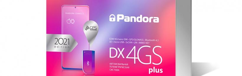 Pandora DX-4GS plus — новая телеметрическая охранно-сервисная система