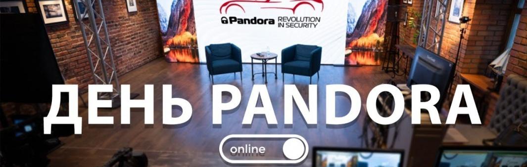 Ежегодная конференция для специалистов рынка car security в формате онлайн