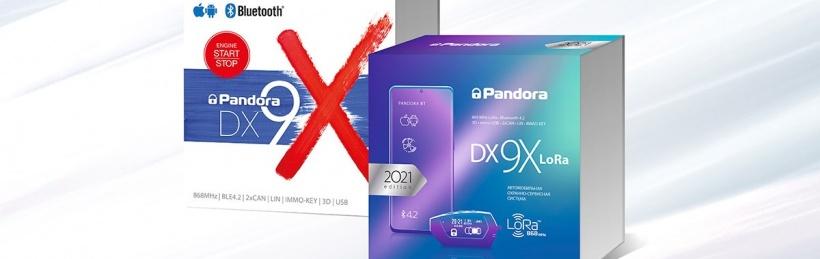 Старт производства новой автосигнализации Pandora DX 9X LoRa