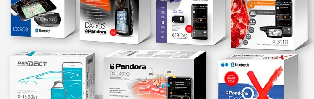 Снижение цен на продукцию Pandora / Pandect!