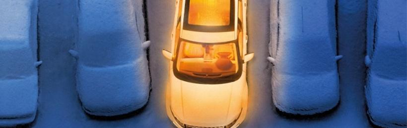 Автозапуск двигателя с помощью сигнализации