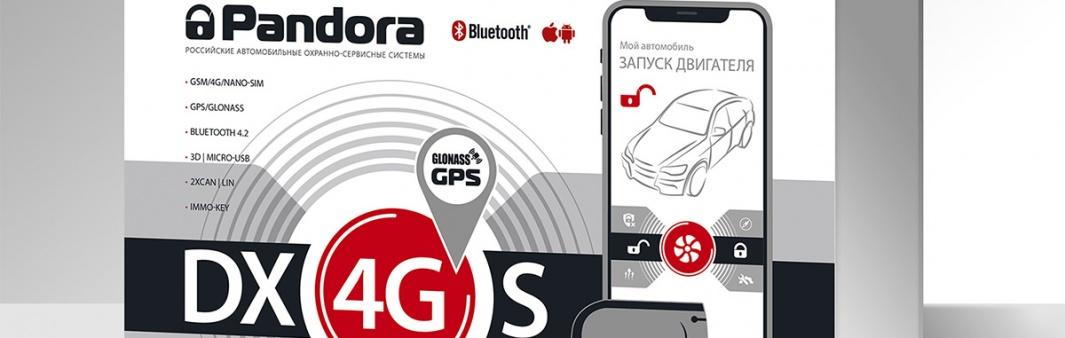 Новинка в линейке 4G-систем с GPS-приемниками!