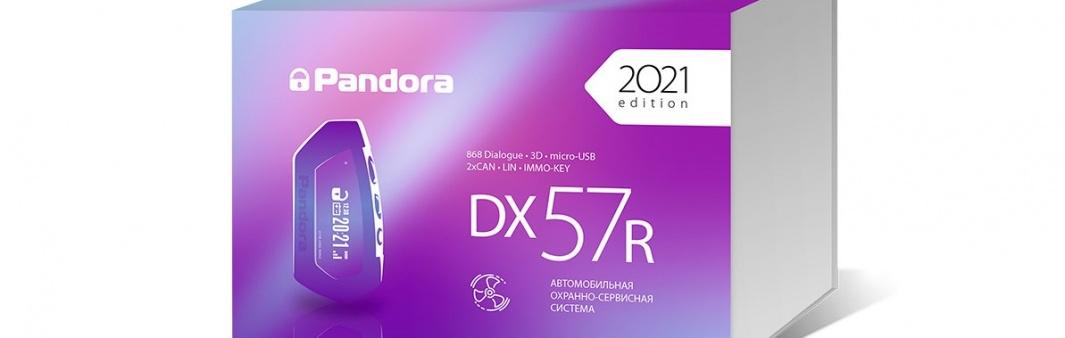 Новинка Pandora DX-57R с Bluetooth 4.2
