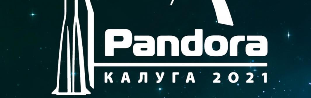 Прямой эфир онлайн-конференции «День Pandora»