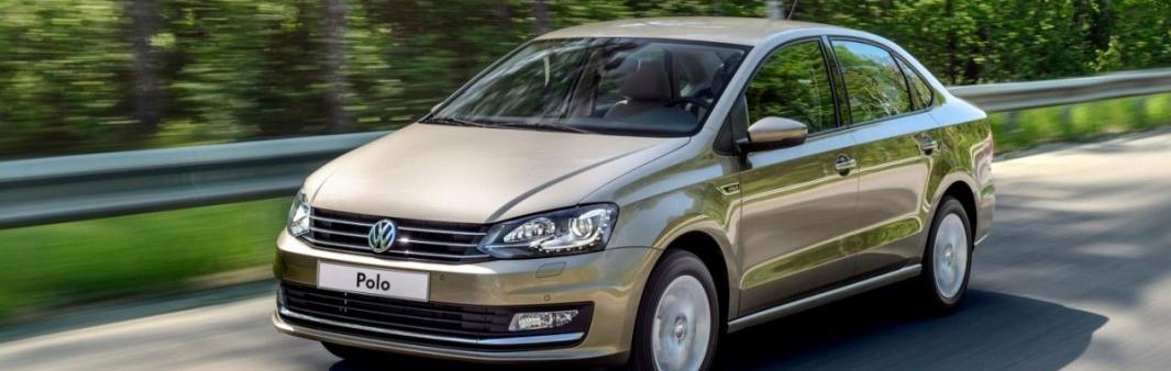Обновления Pandora Clone для Skoda и Volkswagen
