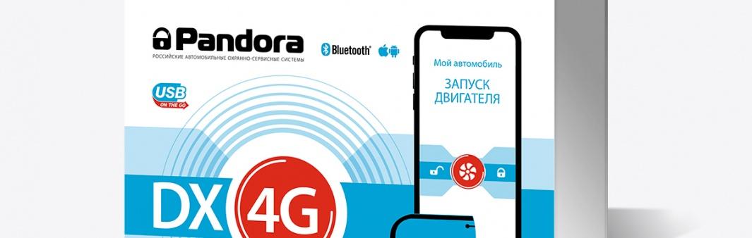Новинка! Pandora DX с 4G-модемом