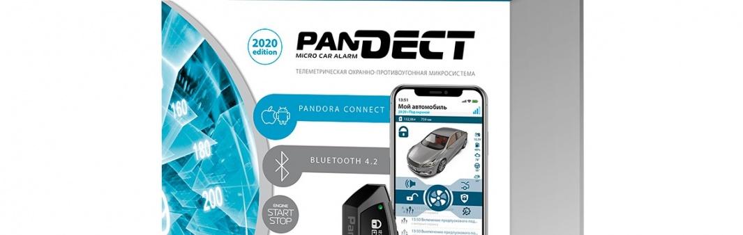 Скоро в продаже новинка — микросистема Pandect X-3110 plus!
